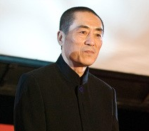 Zhang Yimour 5th generation chinese film director