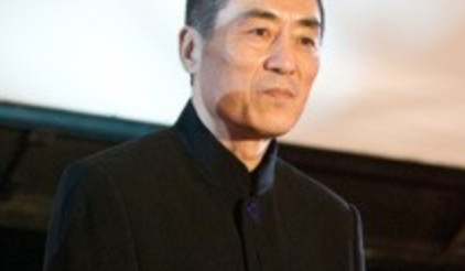 Zhang Yimou 5th generation chinese film director